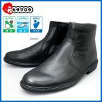 长靴, 雨靴 - レインブーツ ビジネスシューズ メンズ 紳士 靴 長靴 完全防水 新社会人 通勤 就職祝い新生活