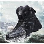 スノーシューズ メンズ スノーブーツ  防寒靴 暖かい靴 ムートンブーツ 暖かい 保暖 裏起毛 ウィンターブーツ 雪靴 冬用 ハイカット靴 登山靴 アウトドア靴