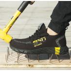 安全靴 作業靴 メーズ レディース スニーカー  鋼先芯入れ セーフティーシューズ 通気性  耐滑 軽量 登山靴 刺す叩く防止 おしゃれ ハイキングシューズ