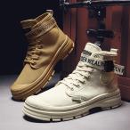 安いメンズ ハイカット スニーカー 安いハイカット 幅広 ハイカットスニーカー メンズ 靴 ウォーキングシューズ おしゃれ 黒 作業靴 マーティン靴