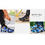 安全靴 作業靴 メッシュ 鋼先芯 鋼製ミッドソール セーフティーシューズ 通気性抜群 防臭 防滑 耐磨耗 絶縁 メンズ レディース 大きいサイズ