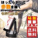 最新版 スマホスインガー ポケモンgo ドラクエウォーク 振り子 アドベンクス 4台同時