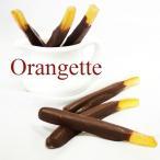 ネコポス 送料無料 ポイント消化 訳ありお試しオランジェット15本 チョコレート オレンジ スイーツ グルメ バレンタイン ホワイトデー