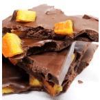 ショッピングチョコレート ネコポス 訳あり割れチョコオランジェット250g 代引き・時間指定・他商品同梱不可