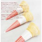 お好きなアイスでお店の味! ソフトクリームコーン20個セット 業務用 祭事 文化祭