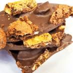 送料無料 割れチョコレートアメリカンクッキーショコラ250g×2袋 お取り寄せ スイーツ 母の日 父の日 お中元