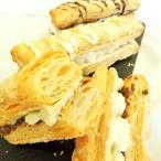 送料無料 サックサクの発酵バター仕立ての2種のバターサンドパイ6本入 ギフト お歳暮 2021 手土産 取り寄せ クリスマスケーキ