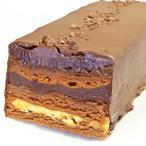 送料無料 レクタングルオレンジ17cm チョコレートケーキ グルテンフリー お取り寄せ バレンタイン ホワイトデー