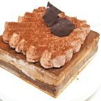 送料無料 スクエアショコラ18cm チョコレートケーキ ショートケーキ クリスマス バースデー 2020 ギフト プレゼント