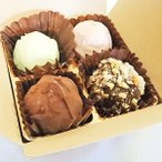 送料無料 4つのトリュフチョコレート プチギフト5箱セット バレンタイン ホワイトデー 義理 お返し 職場