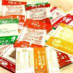 DM便 送料無料 他商品同梱・代引き不可 ミルメーク 8種類24袋セット