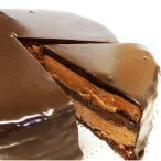 送料無料 グルテンフリーの生チョコケーキ 生ザッハツヴァイ4号12cm バースデー 母の日 父の日