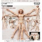 FREEing (フリーイング) テーブル美術館 figma ウィトルウィウス的人体図 (フィギュア) 【発売済・在庫品】