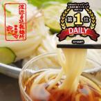 金魚印 手延べ麺 ひやむぎ お得用2キロ入り 【渡辺製麺所 四日市大矢知】