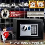 金庫 家庭用 電子ロック 小型 防...