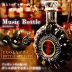 ブランデー風 高級ボトルスピーカー MP3プレーヤー対応 プレゼント お祝いに 3デザイン パソコン スマホ KZ-BTT-XO 即納