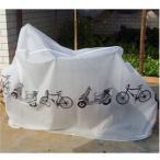 自転車用 カバー 原付き 柄 防犯 防塵 防水 防雪 マウンテンバイク ロードバイク KZ-ROBAKA 即納