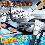 ヒート スクレーパー 12V フロントガラス 雪かき 雪対策 シガー 電源 自動車 積雪 ホット KZ-HEATSC 即納