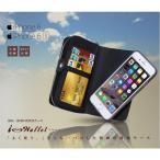 アイウォレット 財布 一体型 iphone6s ケース プラス 専用 カバー 保護 カード 紙幣 折り畳み式 携帯 スマホ KZ-IW2 予約