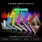 レブプレイヤー 革新 MP3 動画プレイヤー DAP FLAC再生対応 クリップ式 スポーツ 音楽 IC microSD KZ-MP46  即納