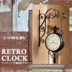 壁掛け用 両面 時計 アンティーク風 インテリア クロック オシャレ インテリア レトロ 雑貨 百合 KZ-TOKEI-160 予約