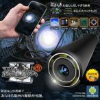 忍者カム・改 フレキシブルカメラ  200万画素 パソコン PC アンドロイド 防水 LED6灯 高性能 録画 写真 スコープ 撮影 レンズ9mm KZ-HT-90 即納