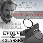 エボルヴグラス マイクロ老眼鏡 専用ケース付属 コンパクト シニアグラス リーディンググラス TR90グリルアミド +1.0/+1.5/+2.0/+2.5/+3.0/+3.5 KZ-EVMROUG 即納
