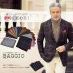 バッジオ 大人 高品質 ハンカチーフ ポケット アクセント スーツ おしゃれ 持ち歩き 10色 ファッション 男性 女性 KZ-BAGGIO 予約