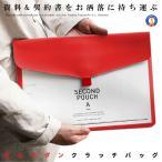 クラッチバッグ 青山 モダン 書類 スマホ 電子機器 カバン 鞄 おしゃれ 片手 持てる 会社 ファッション KZ-CURAAOYA 即納