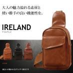 其它 - アイルランド 大人 ショルダーバック ベルト調節 ボディバッグ メンズ ワンショルダーバッグ カバン KZ-IRELAN 予約
