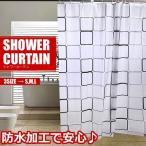 浴室用 シャワーカーテン ユニットバス 防水 フック付属 便利 KZ-SWSWC 予約