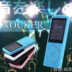 スーパー サウンド 音楽 プレーヤー MP4 MP3  4色  再生 USB コンパクト 容量 4GB KZ-MP4-683 予約