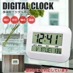 4in1 デジタル時計 壁掛け対応 スタンド 置時計 温度計 曜日 シンプル KZ-H149