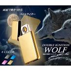 超軽量 USB充電 両面式 電熱 コイル ライター 喫煙 シガー コンパクト 超薄 パープル KZ-ZH105-2-PP