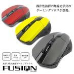 ゲーミング マウス FUSION 光学式 USB 無線 軽量 ワイヤレスマウス 2ボタン パソコン PC 周辺機器  KZ-FUSIONM 即納