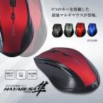 隼 ワイヤレス マウス 光学式 USB 無線 軽量 無線マウス 6ボタン パソコン PC 周辺機器  KZ-HAYABUSA 即納