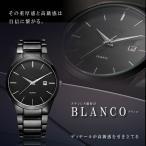 ブランコ腕時計 大人 男性 ウォッチ 高級感 重厚感 おしゃれ クロック 軽量 ブラック KZ-BLANCO  予約