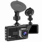 世界のドラレコ ドライブレコーダー 3インチ 大画面 液晶 1080P 上書き 人気 おすすめ 録画 DR-T626 即納