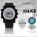 Yahoo!絆ネットワークM&K2 次世代 腕時計 ウォッチ デジタル アナログ LED搭載 バックライト カレンダー 日付 曜日 アラーム 目覚まし ストップウォッチ MANDK2
