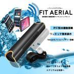 Bluetooth 高音質 軽量 防水 スポーツ イヤホン イヤフォン 片耳 両耳 カナル型 Bluetooth ワイヤレス ヘッドセット マイク 通話 iPhone Android 対応 FITAL