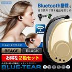 �磻��쥹 ����ۥ� 2�����å� Bluetooth 4.1 �Ҽ� �ⲻ�� ���ں��� �ޥ����դ� �ϥե ���� ���� �֥롼�ȥ����� �إåɥ��å� BLTEAR
