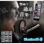 Bluetooth �إåɥ��å� �ⲻ�� �磻��쥹 ����ե��� ξ���Ȥ��б� �ޥ�����¢ �ϥե���� �Υ�������� HANSRY ¨Ǽ