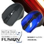 �����ߥ� �ޥ��� FUSION2 ���ؼ� USB ̵�� ���� �磻��쥹�ޥ��� 2�ܥ��� �ѥ����� PC ���յ��� FUSIONM2