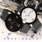 ベテラン工業デザイナー設計 デザイナーズウォッチ シリコンバンド 時計 腕時計 男女兼用 メンズ レディース キッズ シンプル  JWATCH