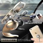 グランドスマム 車載 スマホ ホルダー マグネット式 360度回転 落下防止 粘着式 ホールドリング スタンド GLASMAM