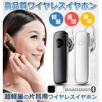 Ķ�����Ҽ��磻��쥹����ۥ� bluetooth �֥롼�ȥ����� iPhone android �إåɥ��å� �إåɥۥ� WYSIY