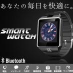 スマート ウォッチ フルタッチ ウォッチ 多機能 時計 健康 カメラ搭載 ブルートゥース 腕時計 通話 電話 着信 通知 腕 時計 DZ09SW-BK
