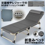 持ち歩きベッド 折りたたみベッド コンパクト 軽量 シングル 組立不要 マットレス 簡易 介護 キャンプ 仮眠 ORIBED