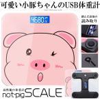 体重計 豚 バスルーム 人 スケール LCD 表示 電子 スケール ガラス 床の スマート BUTAIJU