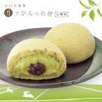 【 月でひろった卵 小野茶1個 】 ギフト 子供 お菓子 プチギフト